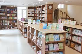 کتابخانه تخصصی عدالت