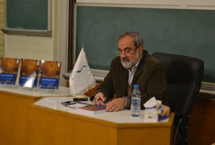 نشست رونمایی از کتاب «نظریه اسلامی عدالت اجتماعی» برگزار شد